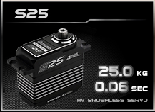 POWER HD HV BRUSHLESS Servo S25 (Silver)