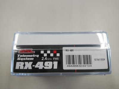 SANWA RX-491 受信機 新品 未開封 4月4日UP商品