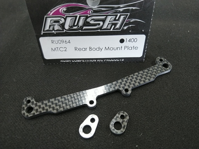 RUSH MTC2用 REAR BODY MOUNT PLATE