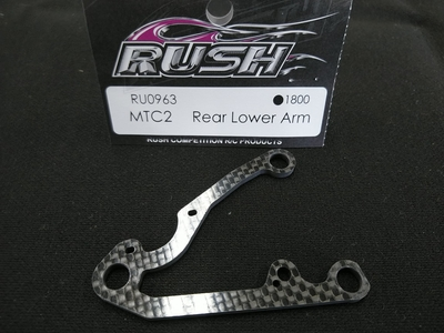 RUSH MTC2用 REAR LOWER ARM