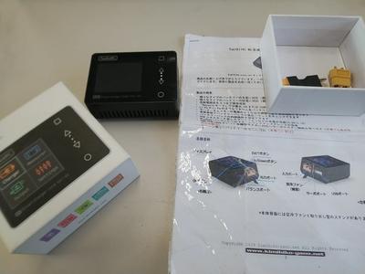 コンパクト充電器 M6 中古品 7月29日UP商品