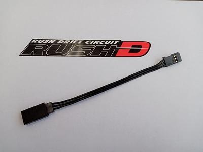 RUSH D  延長コード(ブラックサーボリード) 100mm