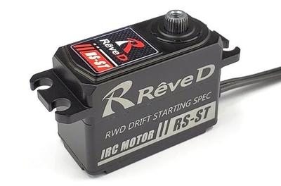 ReveD RWDドリフト専用 ハイトルク デジタルサーボ