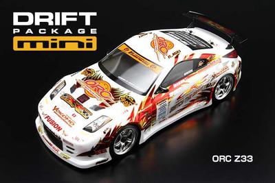 ドリフトパッケージ ミニ ORC with TOP SECRET Z33 フルセット