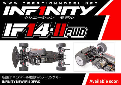 INFINITY IF14-Ⅱ FWD 1/10電動FWDツーリングカーシャーシキット