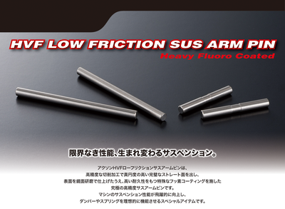 HVF Low Friction Sus Arm PIN / YD2 Lower Inner Front (2pic)