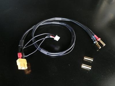 RUSH バランス充電用コード 600㎜ 4㎜-5㎜変換プラグ付 XT-60