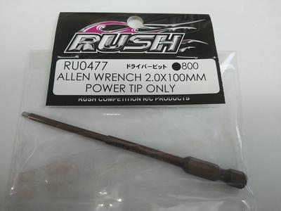 RUSH ドライバービット 2.0mm 100mm