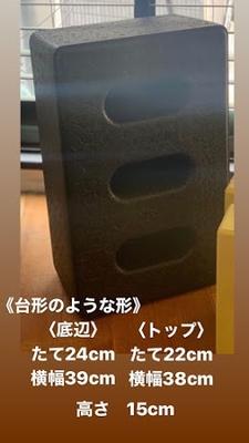 Moon Box Lite