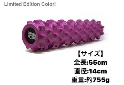 ランブルローラー ミドルサイズU.S.A限定色ピンク スタンダードフォーム