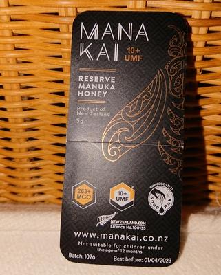 ニュージーランド産マヌカはちみつ Biene Biene