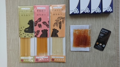 北海道ロングストロータイプとマヌカハニー5種セット
