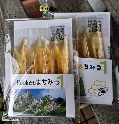Pocketはちみつ1(アルゼンチン産百花蜜)5g×5本入り