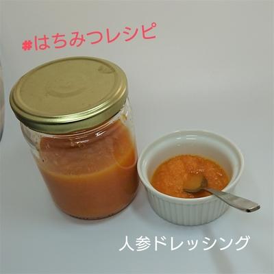 レシピ集00~05