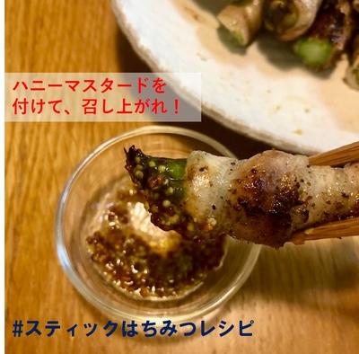 レシピ集11~15