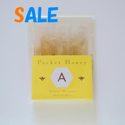 Pocketはちみつ2(ハンガリー産アカシア)5g×5本入り