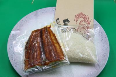 【G.Wキャンペーン対象】温泉宿のうな丼をご家庭で 3人前 うなぎ蒲焼+お米1合セット