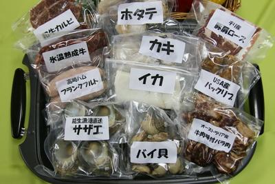 【バーベキュー】【おうちごはん】日本海・能生漁港で水揚げされた厳選魚介類と世界のお肉盛合せ 2人前セット※送料・クール代込