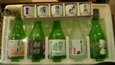 糸魚川5蔵飲み比べセット+御猪口セット