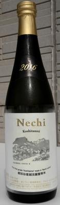 Nechi500万石一等米720ml超淡麗