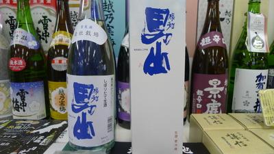 根知男山 雪見酒720mlプラスお猪口セット