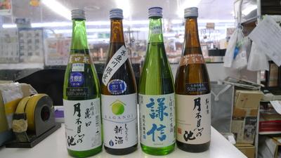 新糸魚川新酒セット+御猪口