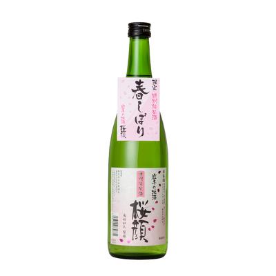 【春限定】特別純米酒 桜顔(春しぼり) 720ml
