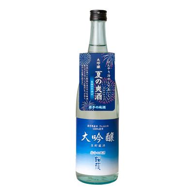 【夏限定】大吟醸 生貯蔵酒 720ml