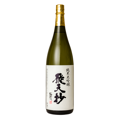 純米大吟醸 飛天抄(ひてんしょう) 1,800ml