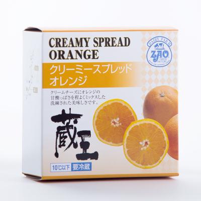 蔵王 クリーミースプレッド オレンジ (果肉入り)120g