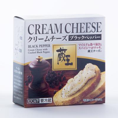 蔵王 クリームチーズ ブラックペッパー