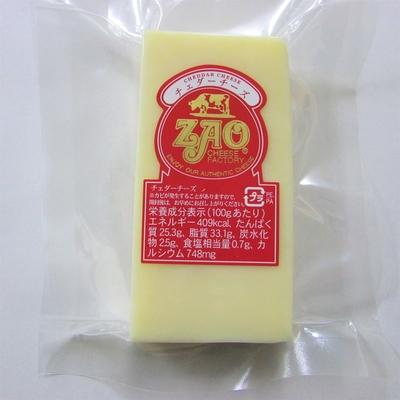 蔵王 チェダーチーズ 100g