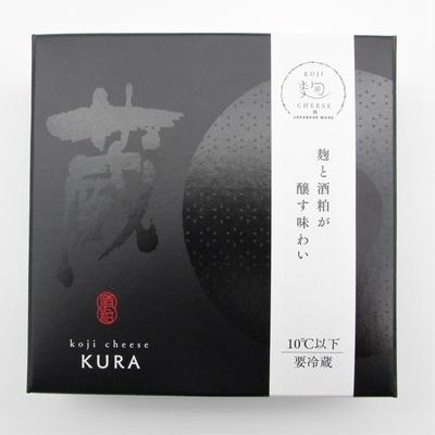 新発売!!麹チーズ 蔵(KURA)