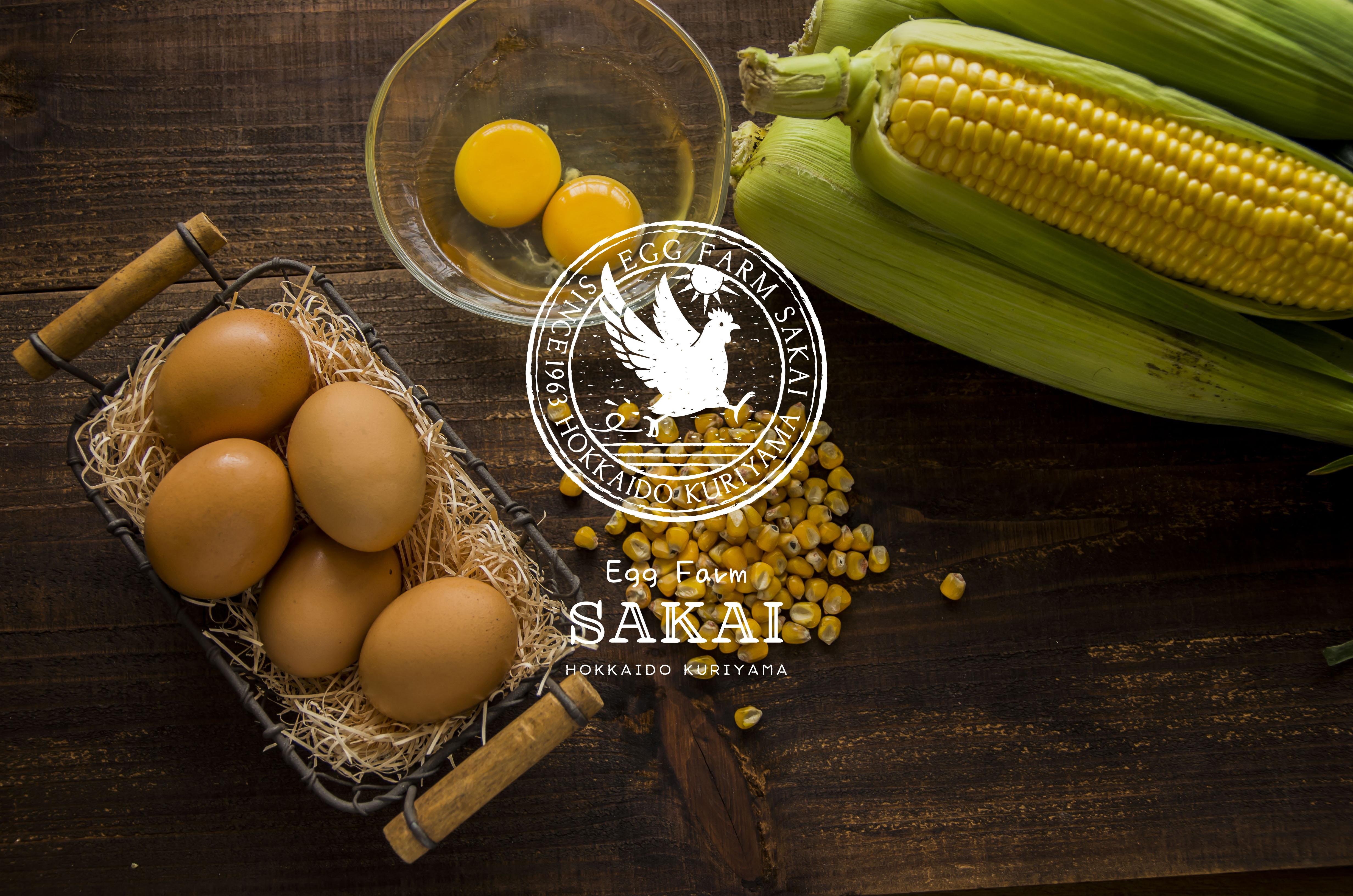 北海道栗山町の卵農家「酒井農場」のオンラインストア