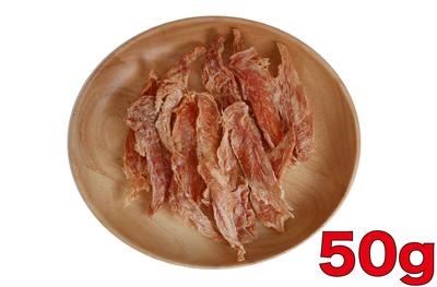 鶏ささみジャーキー 50g