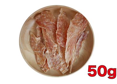 鶏むねジャーキー 50g