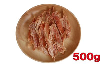 鶏ささみジャーキー 500g
