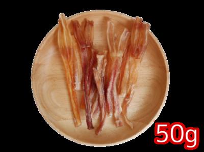 国産牛アキレス 50g
