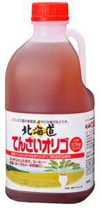 <サクラ印ハチミツ>オリゴ糖含有甘味料「北海道てんさいオリゴ」