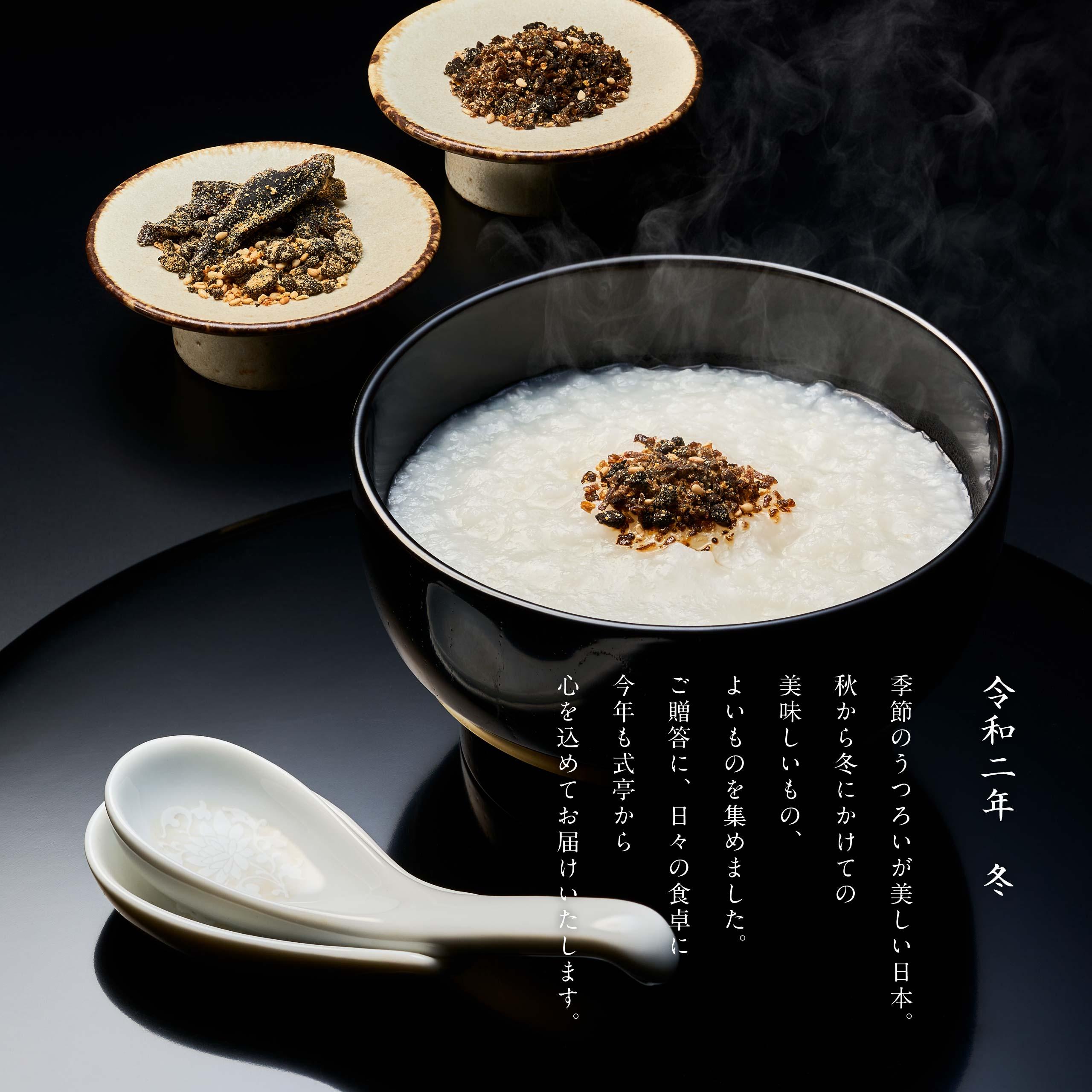 季節のうつろいが美しい日本。秋から冬にかけての美味しいもの、よいものを集めました。