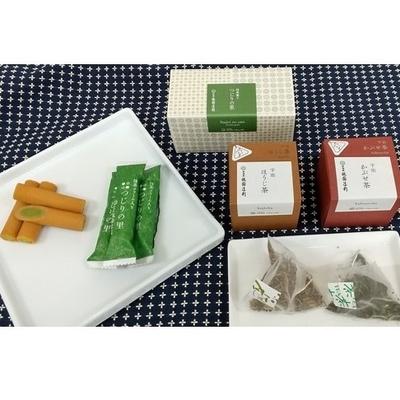 つじりの里8本入・煎茶ティーバッグ2種