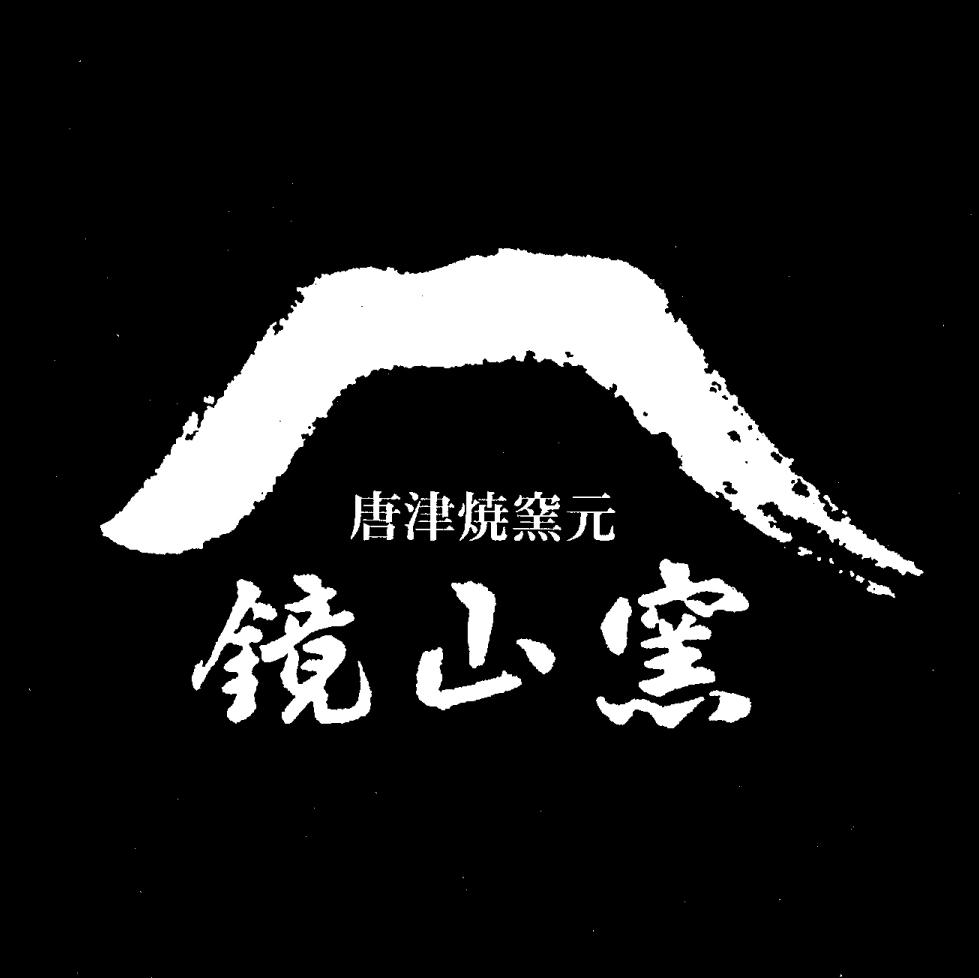 鏡山窯オンラインショップ