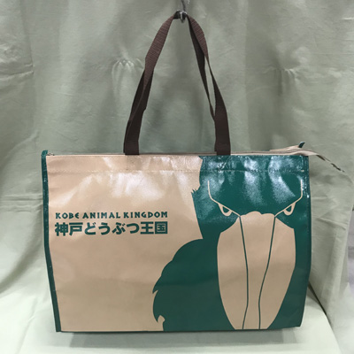 ハシビロコウ ラミネートバッグ(神戸どうぶつ王国)