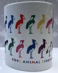 陶器マグカップハシビロコウ