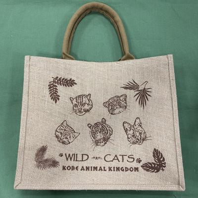 ジュートバッグ ナチュラル WILD CATS(トラ サーバルキャット スナドリネコ マヌルネコ スナネコ)