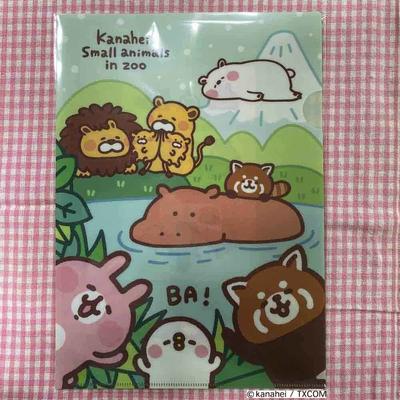 カナヘイの小動物 ピクニック A4クリアファイル(動物)