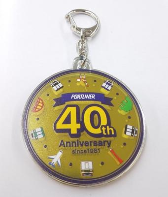 40周年記念 ヘッドマーク柄アクリルミラーキーホルダー