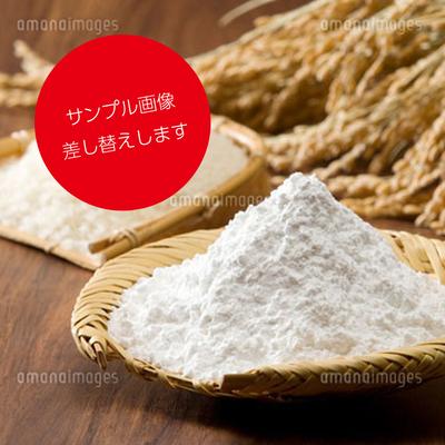 米粉 こしひかり【500g】