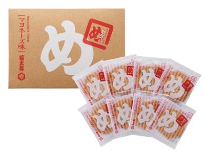 山口油屋福太郎 めんべい マヨネーズ味 2枚×8袋