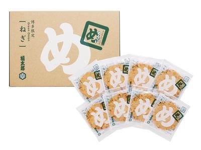 山口油屋福太郎 めんべい ねぎ味 2枚×8袋